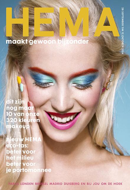 Def Hema maakt gewoon...Beauty brochure