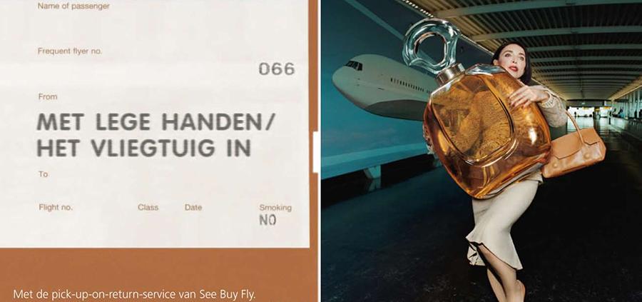 Def Maarten va...Schiphol 3